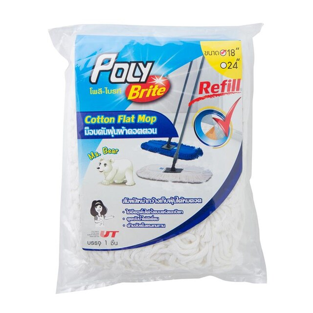 "Poly Cotton Flat Mop 18"" White"