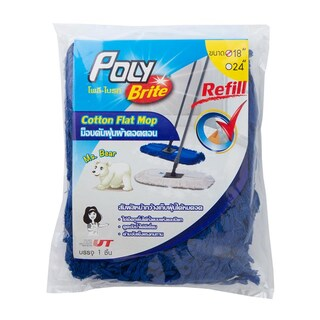 "Poly Refill Cotton Flat Mop 18"" Blue Poly-Brite 5664-2R"