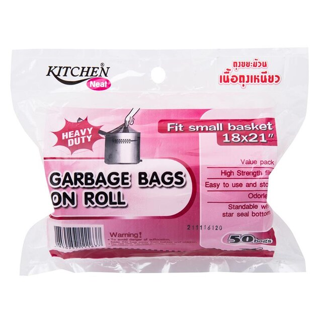 "KITCHEN Neat Garbage Bag on Roll 18x21"" 50/Pack Red"
