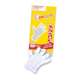 Multi-Purpose Disposable Gloves (100/Packs) ซันโกลฟ