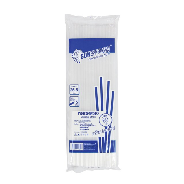 Drinking Straw 25.5 cm. (60/Pack) ซันสตรอ