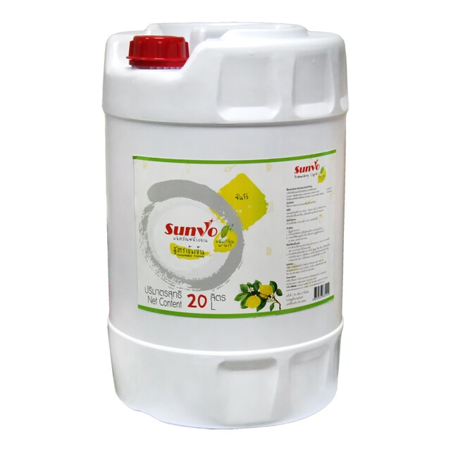 Dish Washing Liquid Lemon 20 Liter ซันโว