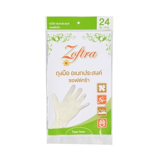 Multi-Purpose Disposable Gloves (24/Pack) ซอฟต์ทร้า