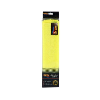 Waxy Microfiber Clothes Yellow