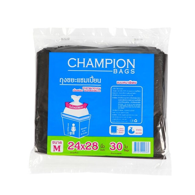 "Garbage Bag 24""x28"" (30/Pack) CHAMPION"