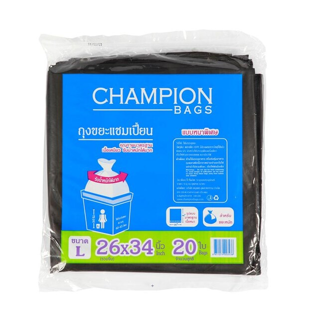 "Garbage Bag 26""x34"" (20/Pack) CHAMPION"