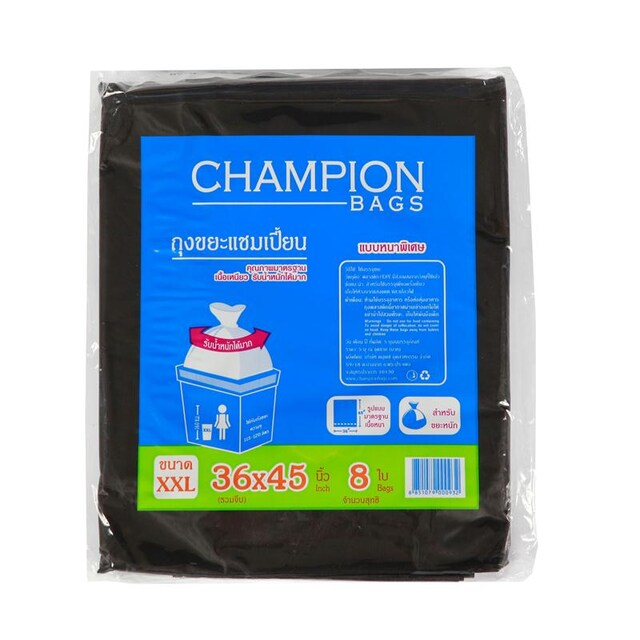 "Garbage Bag 36""x45"" (8/Pack) CHAMPION"