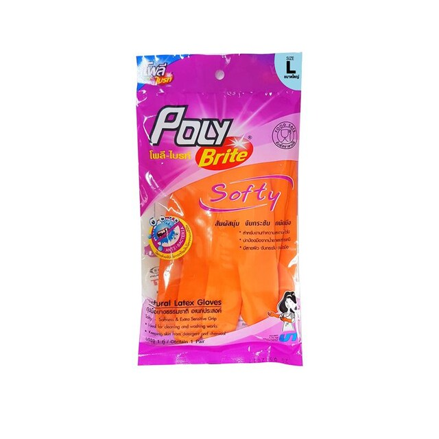 Natural Latex Gloves Poly-Brite 935-31D