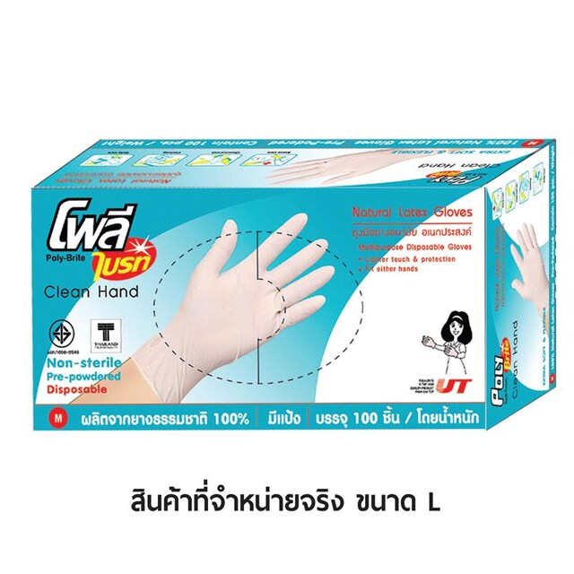 Large-Sized Examination Gloves (100/Pack) Poly-Brite 940D4