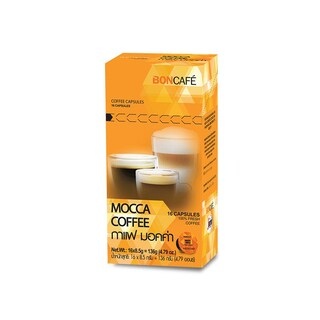Coffee Capsules Mocca (16/Box) บอนกาแฟ