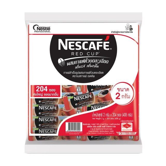 Coffee 2g. (204/Pack) Nescafe Red Cup