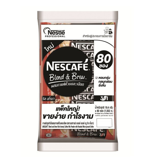 Nescafe Blend & Brew Rich Aroma Coffee 3in1 19.4 g 80/Pack