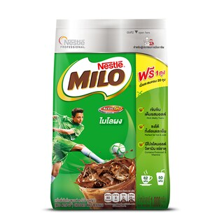 Chocolate Malt 1,000 g. Milo Active-Go