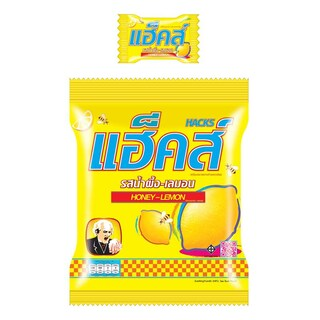 Honey-Lemon Candy (100/Pack) แฮ็คส์