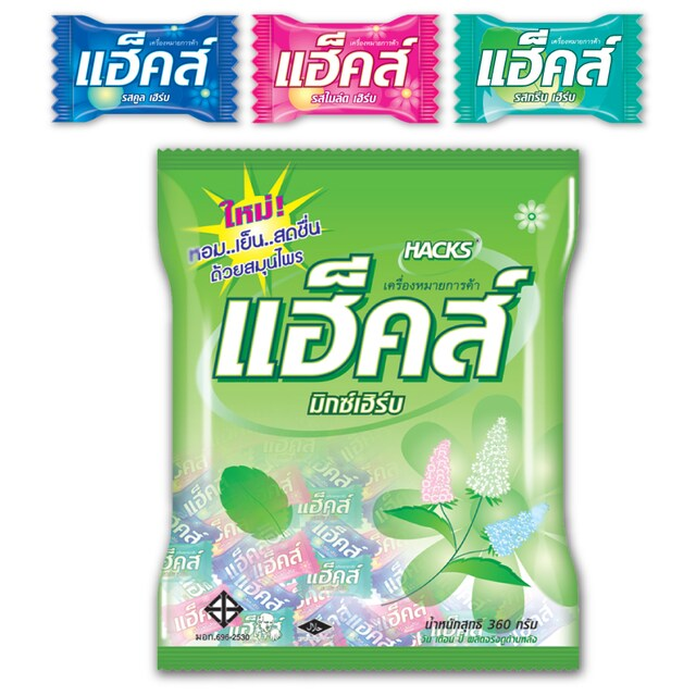 Mixed Herb Candy (100/Pack) แฮ็คส์