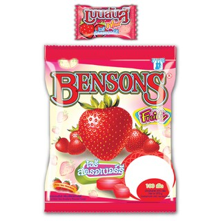 Vary Stawberry Candy (100/Pack) เบนสันส์