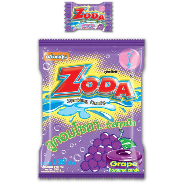 Grape Candy (100/Pack) ZODA