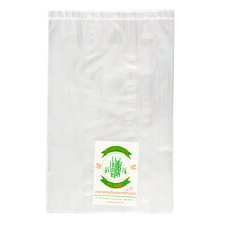 Clear Plastic Bag 7x11 inch (1 Kg./pack)