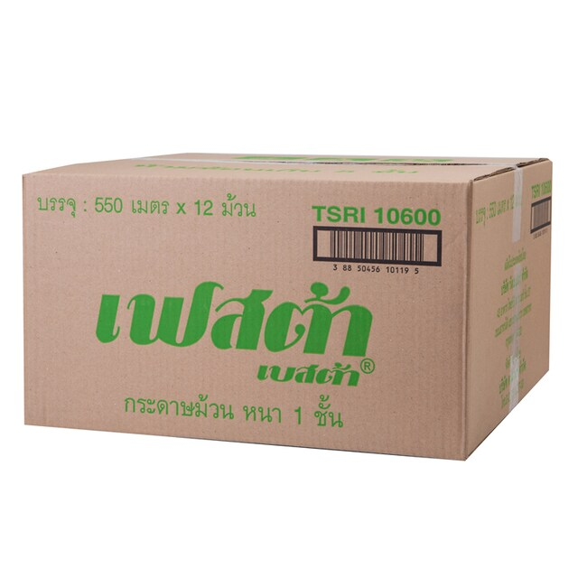 Jumbo Roll Tissue 1 Layer 550 m. (12 Rolls/Pack)