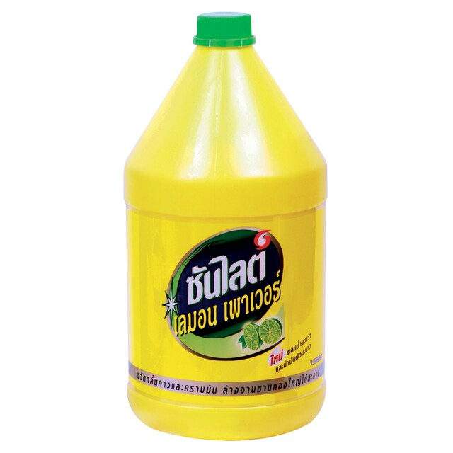 Dishwashing (3.6 Liter/Gallon) ซันไลต์