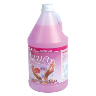 Liquid Soap For Hand Pink-Pearl 3.8 Liter ดีแบค