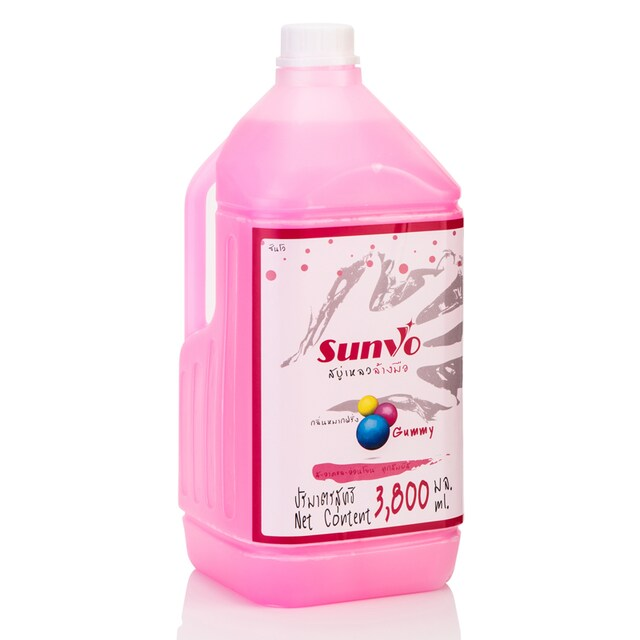 Hand Cleaner Gummy 3.8 Liter Pink ซันโว
