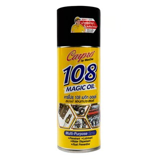 Multi-Purpose Magic Oil Spray 400 ml. Carpro 108