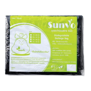 Garbage Black Bag 24x28 Inch 1 kg. ซันโว