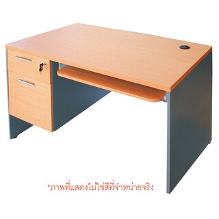 Furradec EC120 Computer Desk with Drawer (L) Beech