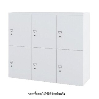 Furradec LK4610 Locker Cabinet 6 Doors Grey