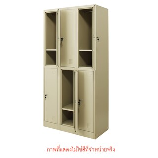 Zingular ZLK-6106 Locker Cabinet Grey
