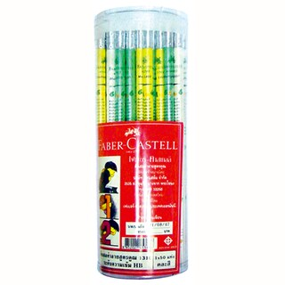 Pencil (50/Pack) Faber-Castell 4J0500