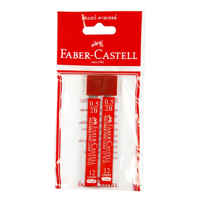 Pencil Leads 2B 0.5 mm. (2/Pack) Faber-Castell 4J4227