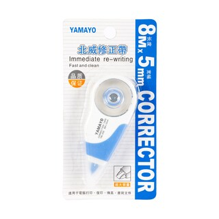 Correction Tape 5mm.x8m. Yamayo YM230