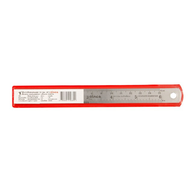 "Stainless Steel Ruler 6"" อินคา"