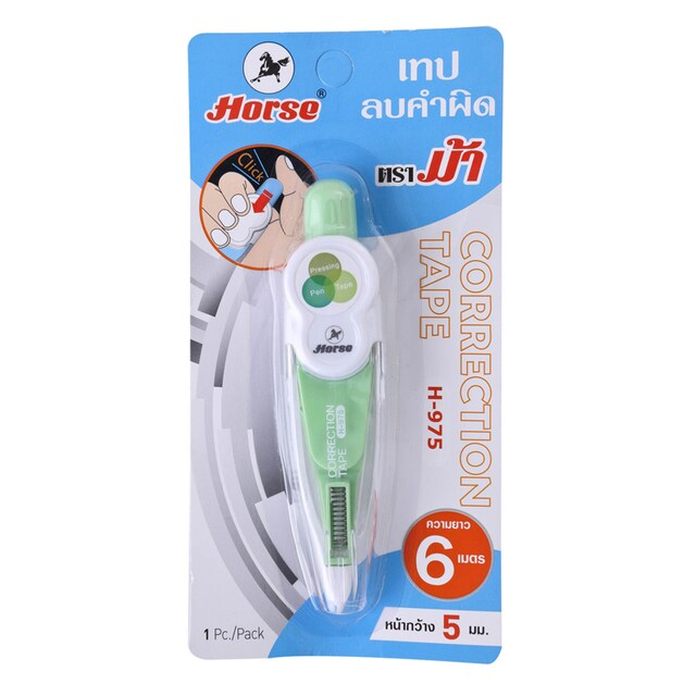 Correction Tape 5mm. x 6m. Colors. Horse H-975