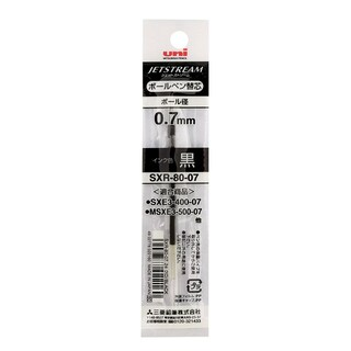 Multi Pen Refill Jetstream Uni SXR-80-07