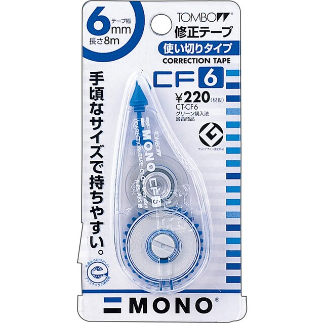 Correction Tape 6mm.x8 m. (CT-CF6) Tombow CT-CF