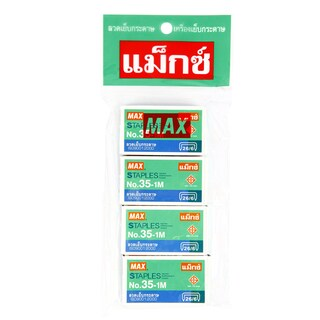 Staples 26/6 (4/Pack) Max 35-1M