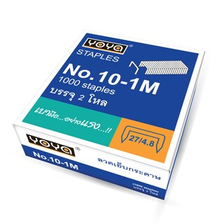 Staples No.10-1M (24/Pack) YOYA