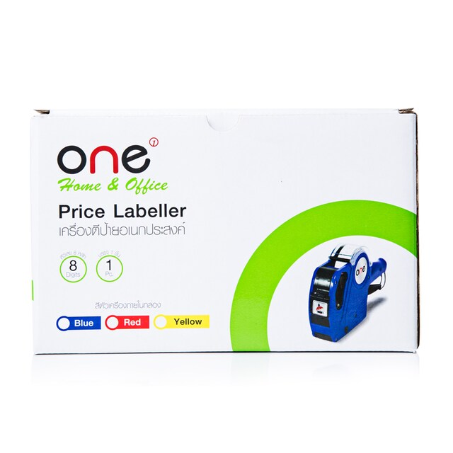 ONE 8 DIGIT Price Labeller Red