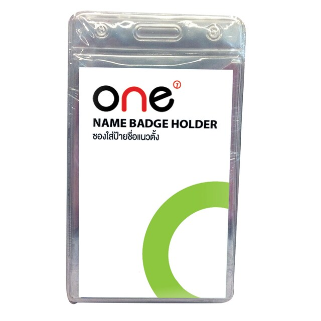 Badge Holder, Vertical 111V (50/Pack) ONE