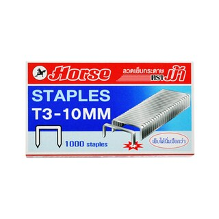 Horse T3-10MM Tacker Staples