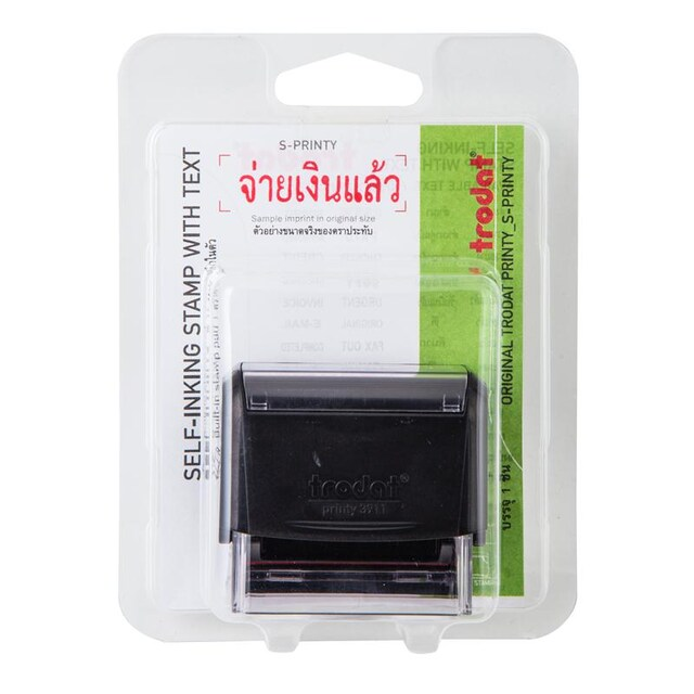 Text Rubber Stamp จ่ายเงินแล้ว Red No. T-26 Trodat TR-3911