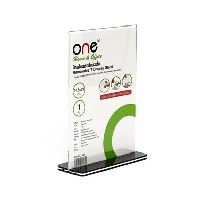ONE T-003 Removable T-Display Stand Horizontal 14.8x21 cm. Clear