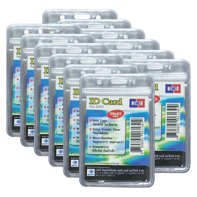 Name Case Clear (10/Pack.) Sanko 103V