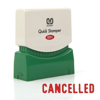 (CANCELLED) Quick Rubber Stamp Sanby C-2