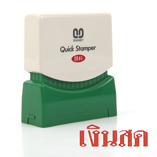 (CASH) Quick Rubber Stamp Sanby TS-9