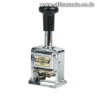 Numbering Machine 7 Digits Lion 70007