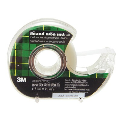 "Magic Tape 3/4""x25 y. Scotch 810DS"